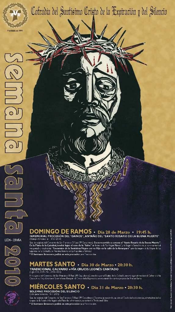 cartel20101