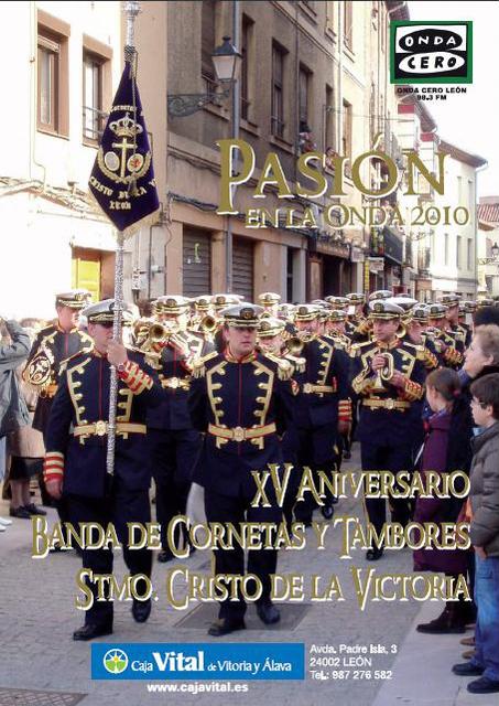 cartel20106