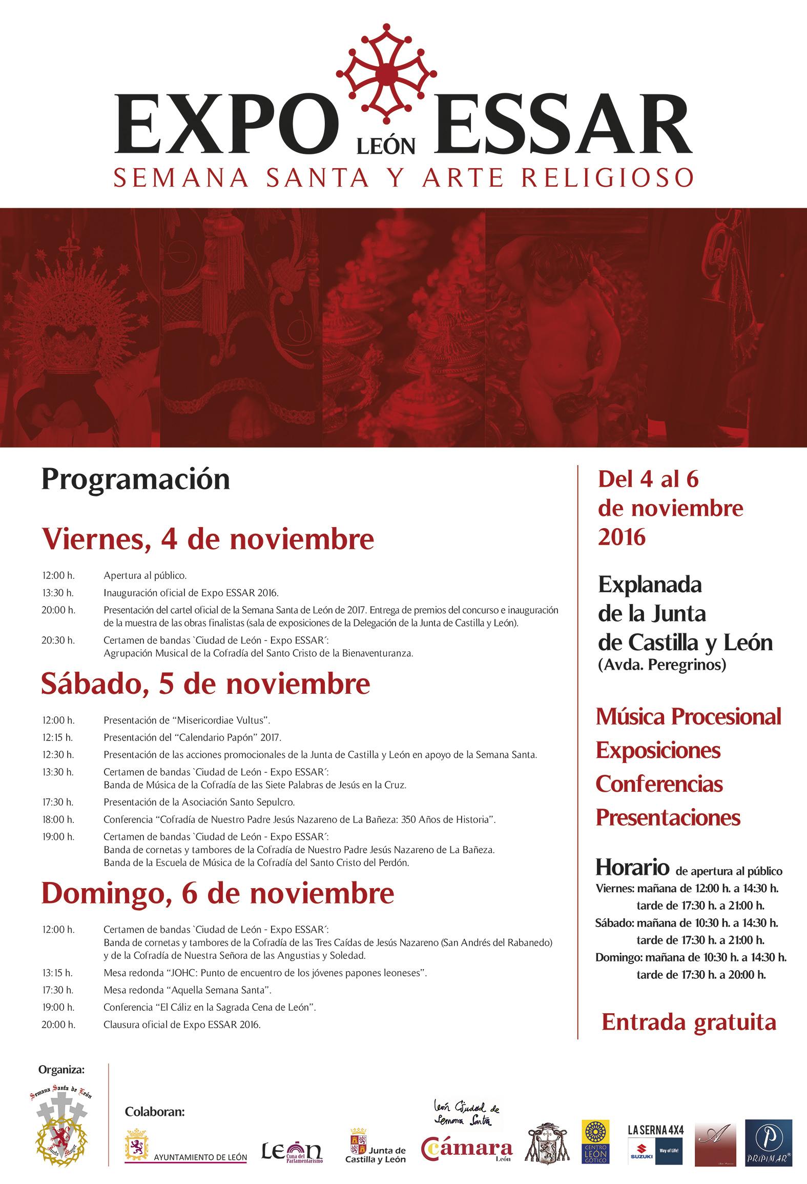 cartel expo essar web